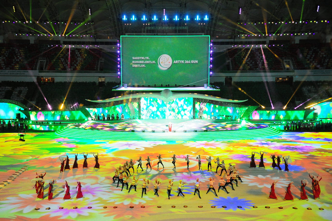 The V Asian Indoor And Martial Arts Games (